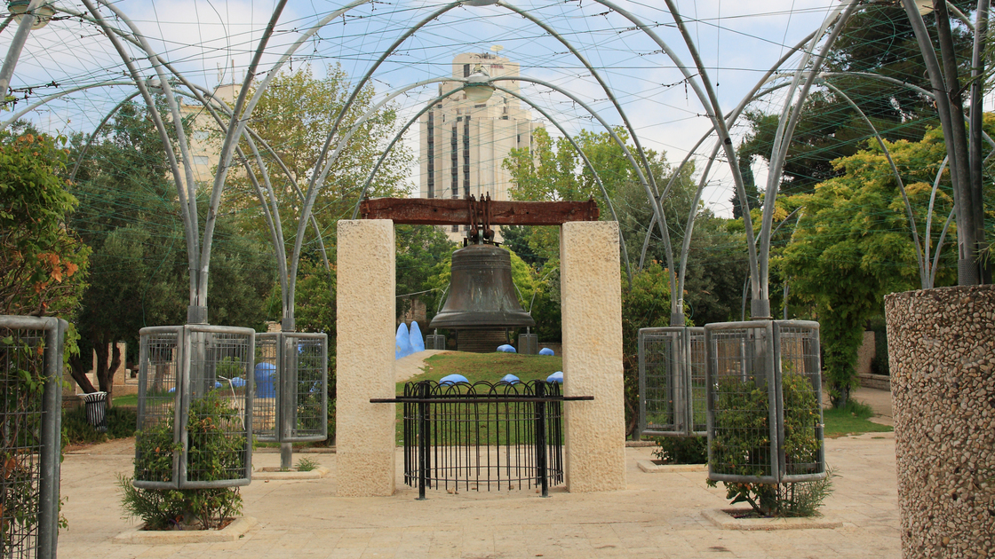 A copy of The Liberty Bell in a park
